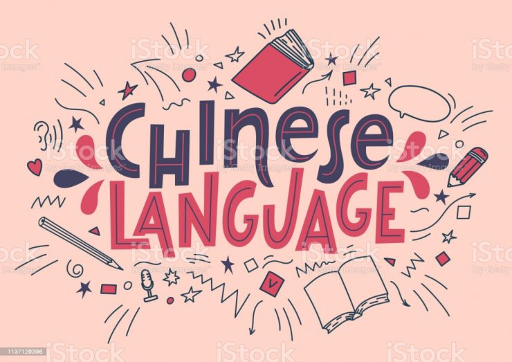 Chinese language. Hand drawn doodles and lettering. Education vector illustration.